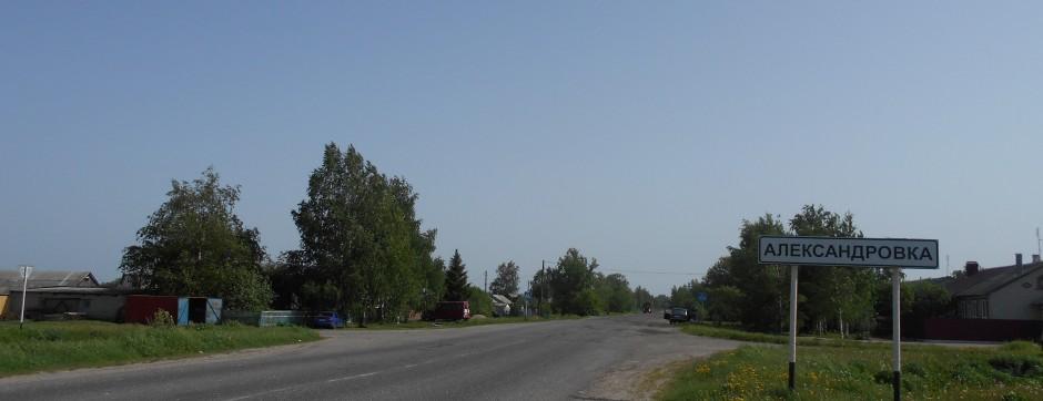 DSCN0549